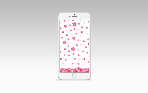 Flores, iPhone